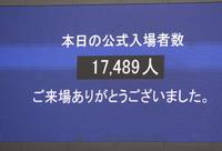 10.11.14 113.jpg